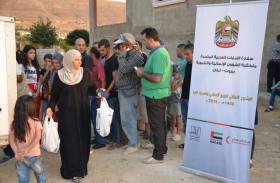 اختتام المشروع الإماراتي لتوزيع الأضاحي وكسوة العيد 1440 في لبنان