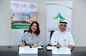 صحة دبي توقع 4 اتفاقيات تعاون مع القطاع الصحي الخاص إستعدادا لـ«إكسبو 2020»
