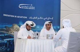 مطارات أبوظبي تقوم بتوظيف سفراء لسعادة العملاء