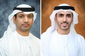 خدمة أمين التسجيل العقاري تحقق وفرا سنويا قدره 45 مليون درهم في دبي