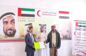 الهلال الاحمر الإماراتي يعيد تأهيل كلية النفط والمعادن في شبوة