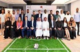 ختام برنامج العلاقات التجارية في كرة القدم ضمن شهادات لجنة المحترفين