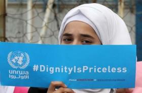 أنروا: المساعدات الأممية للفلسطينيين أقل من المطلوب