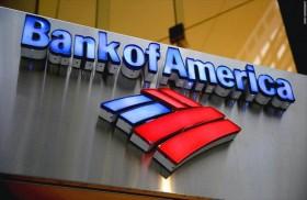 بنك أوف أمريكا: المستثمرون يلجأون للسندات