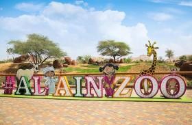 حديقة الحيوانات بالعين تطلق مهرجانها الثالث لصون الطبيعة