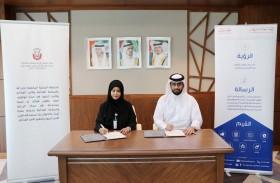 تفاهم بين العليا للتشريعات في دبي وأبوظبي للزراعة لتعزيز التعاون