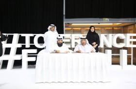 « الإمارات للتنمية الاجتماعية» تتفاهم مع  «مركز دبي للعلاج والتأهيل»