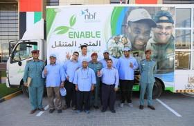 مدني عجمان يستضيف أصحاب الهمم من مؤسسة إنيبل