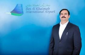 مطار رأس الخيمة يطلق خدمة «تسجيل دخول الطائرة» من الفنادق
