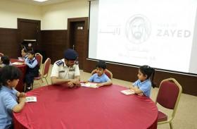 مدارس شرطة أبوظبي تنظم فعالية  معا نقرأ في حب زايد  للأطفال