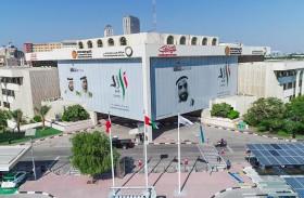 هيئة كهرباء ومياه دبي تجدد الاعتماد الخاص بشهادة محترف إدارة مشاريع من مؤسسة PMI الأمريكية