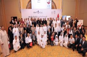بنك الدم في أبوظبي يحتفل باليوم العالمي للمتبرعين بالدم