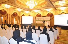 مؤتمر أبوظبي الثالث للرعاية الصحية الأولية ينطلق غدا في أبوظبي