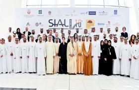 منصور بن زايد: الإمارات استلهمت من رؤى الشيخ زايد لتبني  نموذجا تنمويا فريدا يحقق أهداف التنمية المستدامة لقطاع الأغذية
