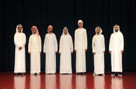10 أسماء في القائمة الطويلة لمسابقة سلطان بن زايد الشعرية لطلبة الجامعات