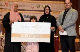 مسابقة أفضل مرتل للقرآن الكريم تواصل جولاتها بنادي تراث الإمارات