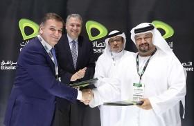 «اتصالات لإدارة المرافق» توقع اتفاقية لتوفير حلول متطورة لإدارة المنشآت