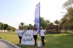 منافسات رياضية وفعاليات ترفيهية تجمع 400 سيدة وفتاة في تحدي الألوان