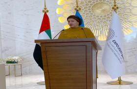 الأمم المتحدة تحتفي بيوم الشرف في إكسبو 2020 دبي