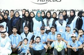 الإمارات تحصد 23 ميدالية في دولية فزاع لألعاب القوى