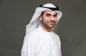 دبي الذكية تطلق تقرير لا مركزية البيانات