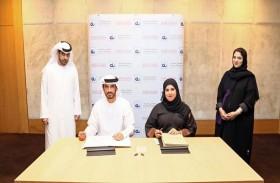 «الموارد البشرية لحكومة دبي» و «دو» تتعاونان بشأن مبادرة «ريادة» للتدريب التطويري