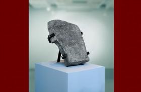 آثار رأس الخيمة تكشف عن شاهد قبر يهودي