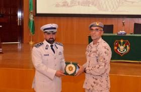 درب السلامة  في كلية زايد الثاني العسكرية وكلية الشرطة