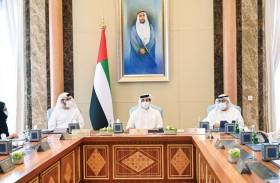 الوزاري للتنمية يؤكد على توجيهات رئيس الدولة و محمد بن راشد و محمد بن زايد بتهيئة الإمارات لدخول خمسين عاما جديدة بنقلة نوعية في الخدمات وحزمة من المشاريع الوطنية الجديدة