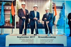 عبدالله بن زايد يشهد وضع حجر الأساس للمبنى الجديد لبعثة الدولة لدى الأمم المتحدة في نيويورك