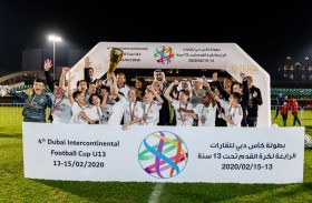 ريال مدريد بطل كأس دبي للقارات تحت 13 سنة والإنتر ثانيًا