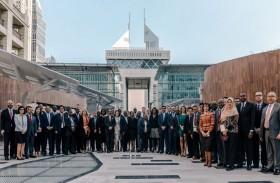 معهد حوكمة وصندوق النقد الدولي يركزان على  الاتجاهات الرئيسية التي تؤثر على حوكمة البنوك المركزية