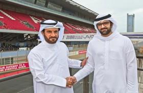 دبي أوتودروم تطلق مرحلة جديدة من تطوير رياضة السيارات مع بدء العد التنازلي لانطلاق بطولة كأس العالم للراليات الطويلة