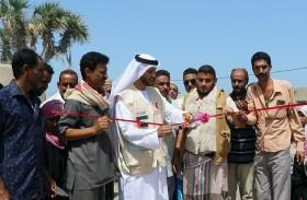 افتتاح مدرسة بالساحل الغربي اليمني بدعم إماراتي