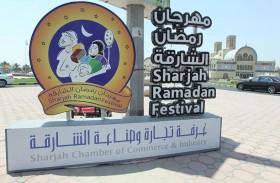 «رمضان الشارقة 2019» يواصل فعالياته وسط إقبال كثيف للتمتع بحسوماته الكبيرة