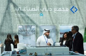 مجمع دبي الصناعي يختتم مشاركة ناجحة في معرض الخليج للأغذية جلفود 2017