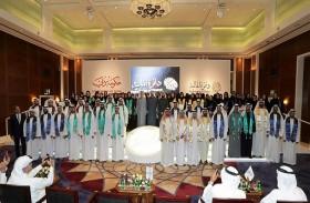 «مالية دبي» تخرج 96 موظفا من  21 جهة حكومية في دبلومات « ماليون »