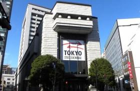 تراجع مؤشرات الأسهم اليابانية في الجلسة الصباحية ببورصة طوكيو.