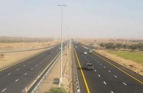 لجنة مبادرات رئيس الدولة تفتتح طريق مليحة الجديد بتكلفة 184 مليون درهم