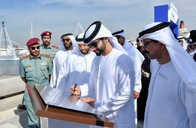 منصور بن محمد يفتتح «مراسي ميناء راشد» للسياحة البحرية والترفيهية