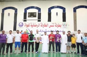 نادي الذيد يختتم بطولته الرمضانية لتنس الطاولة ويتوج الفائزين