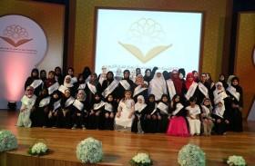 شيخة بنت سيف تطلق جائزة حصة بنت محمد للقرآن الكريم «دورة عام زايد»