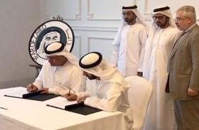 الإمارات للثلاسيميا تنظم حفلا للمرضى في يوم زايد للعمل الإنساني بالفجيرة