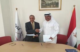 تعاون بين وكالة الفضاء المصرية والمؤسسة العربية للعلوم والتكنولوجيا لإدارة منصة متخصصة