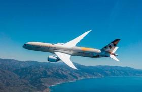 الاتحاد للطيران والخطوط الجوية الدولية السويسرية توقعان على اتفاقية مشاركة بالرمز