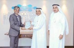 سلطة واحة دبي للسيليكون تنال  شهادة «ليد» اليلاتينية لمبنى «هاي باي»