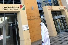 «اقتصادية دبي» تصدر 2,599 رخصة جديدة في مايو الماضي