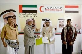 «الهلال» يوقع اتفاقية لصيانة طريق جلعة - بلحاف بشبوة ضمن خطة لتأهيل المرافق الحيوية