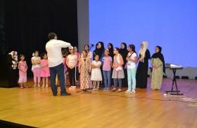 دورات «صيف ثقافي» في الموسيقى تتألق بمركزي أبوظبي والظفرة