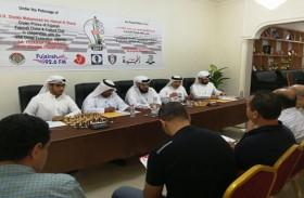 نادي الفجيرة ينظم البطولة الدولية للقدرات الشطرنجية